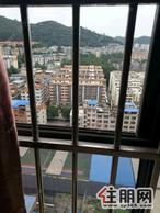 即买即住,天筑塞纳,3房2厅,75万,银行评估7000,拎包入住