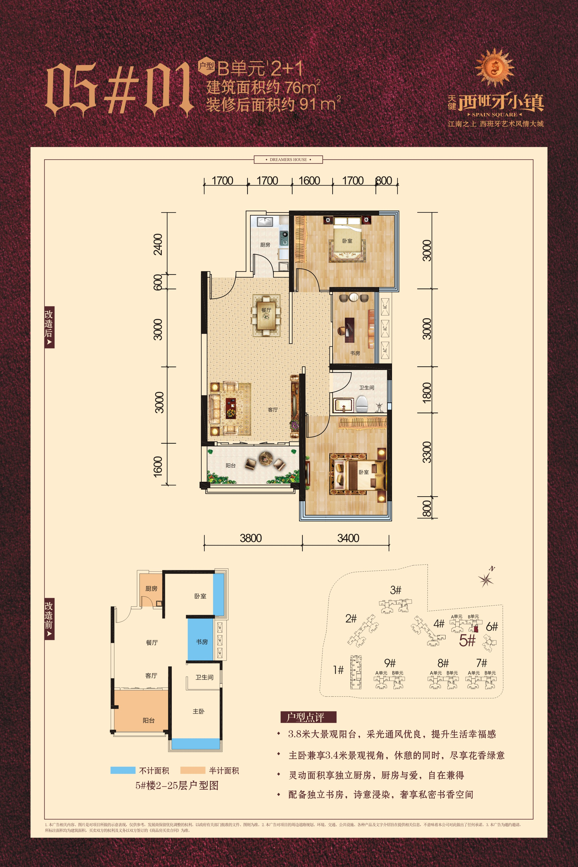 房屋 设计图 计图 平面图130平方展示