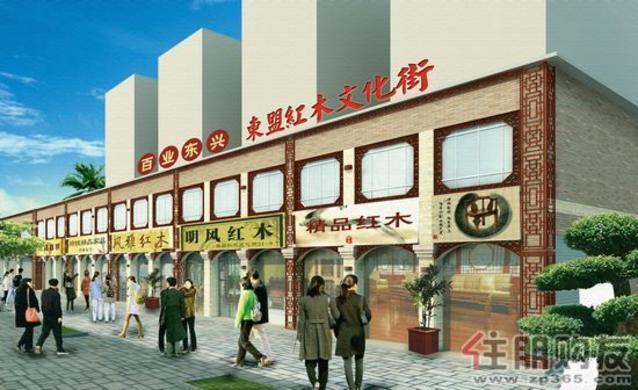 东兴-红木社区打造东盟红木精品新市场,具有红木展示,选购,仓储,批发