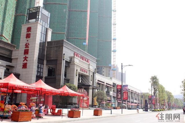 沿街商铺实景图
