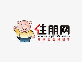 五象南自贸区地铁房:印象愉景湾