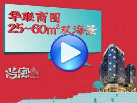 桂海星座最新广告欣赏(30秒)