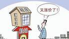 长租公寓啥模样 和上涨的房租有多大关联?